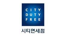 citydutyfree